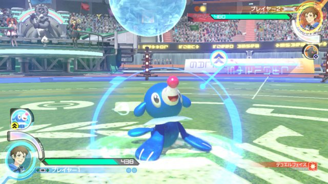 Pokkén Tournament DX immagine 203544