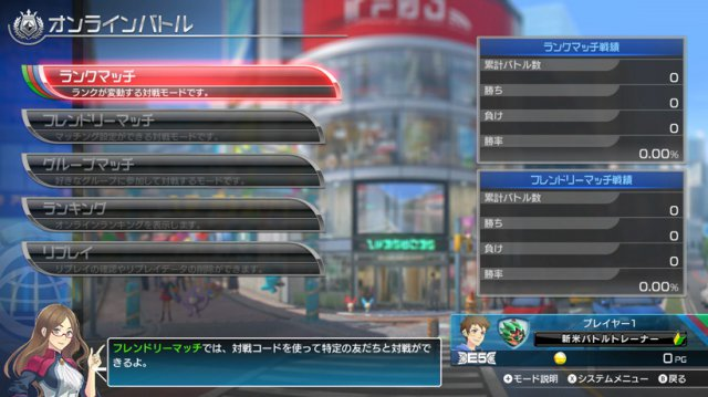 Pokkén Tournament DX immagine 203549