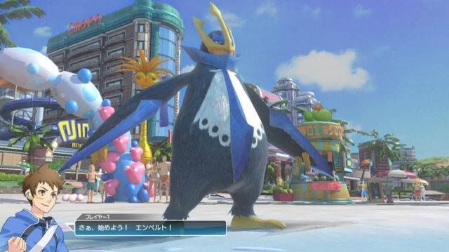 Pokkén Tournament DX immagine 203550
