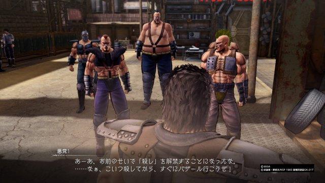 Yakuza Fist of the North Star - Immagine 208036