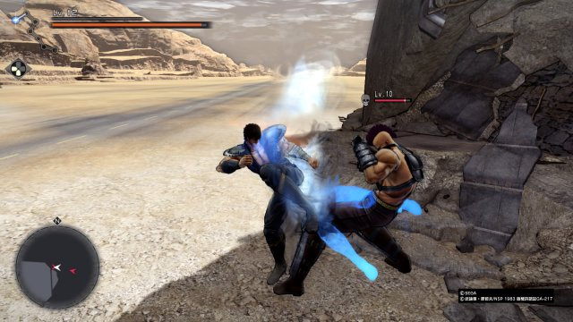 Yakuza Fist of the North Star - Immagine 208037