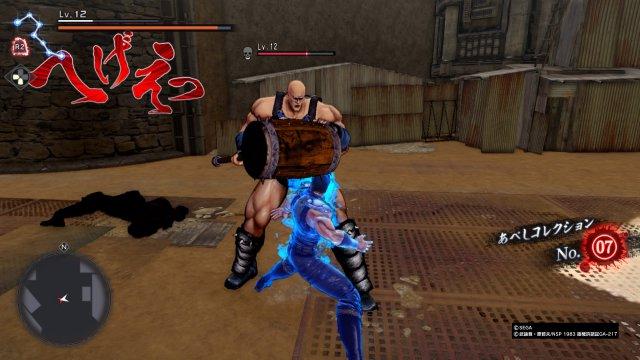 Yakuza Fist of the North Star - Immagine 208044