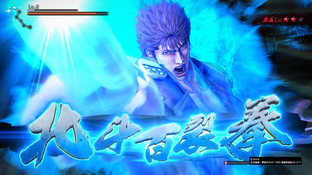 Yakuza Fist of the North Star - Immagine 208066