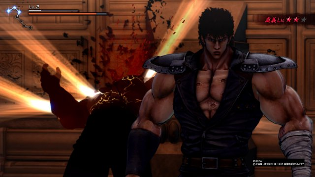 Yakuza Fist of the North Star - Immagine 208067